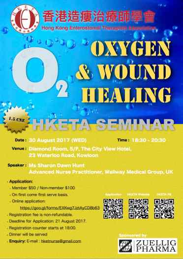 Evening Seminar August 2017 Flyer