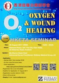 Evening Seminar August 2017 Flyer .jpg