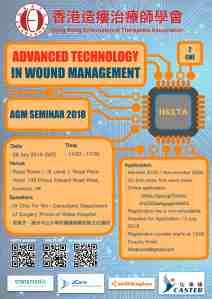 HKETA AGM Seminar 2018 1.jpg