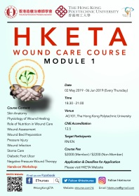 HKETA Wound Care Course M1